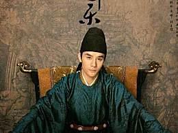 清平乐官家是历史上哪个皇帝