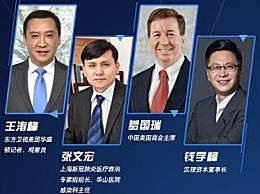张文宏:下一波疫情或11月到来