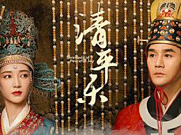 清平乐赵祯最喜欢的是谁?宋仁宗一生挚爱原来是她