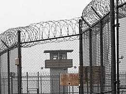 美国监狱疫情严重