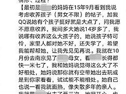 鲍毓明再度回应养女事件