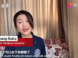 清华武汉籍女生英文演讲