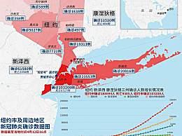纽约市新冠病毒感染确诊人数超过10万