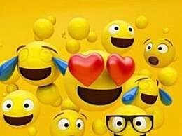 2021年将没有新Emoji表情