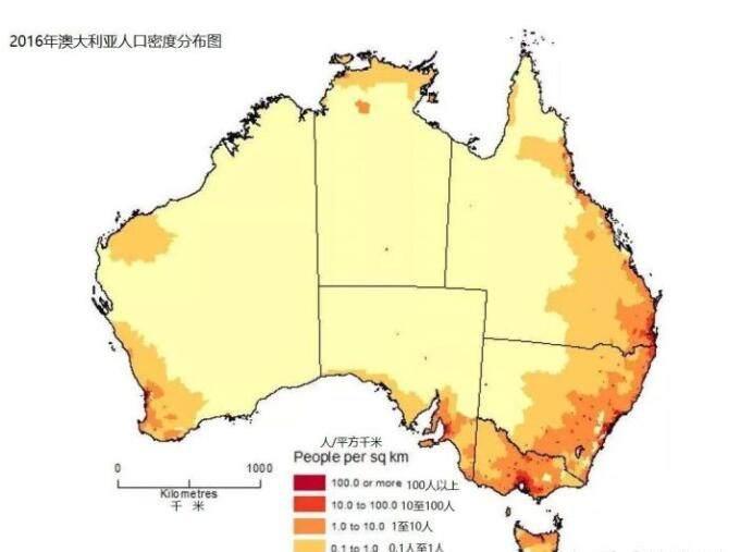 2020澳大利亚人口数量统计 澳大利亚国土面积是多少