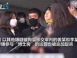 韩国政府将删除N号房视频 对涉案人员彻底调查严惩不贷