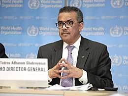 世卫组织发布解除疫情限制6项标准