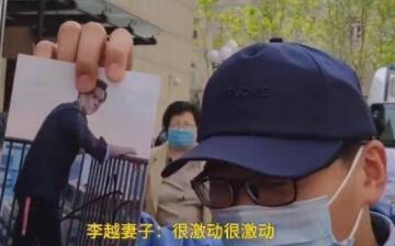 援鄂男护士收到偶像彭于晏签名照