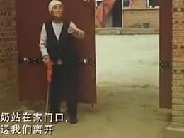 日军慰安妇制度受害者刘海鱼去世