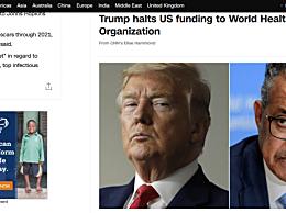 特朗普宣布暂停资助WHO