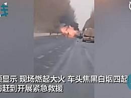 吉林乾安交通事故致11死5伤