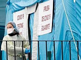 意大利新冠肺炎累计确诊超16万