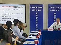 钟南山全英文与19名外国人交流