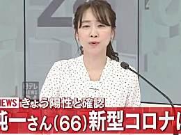石田纯一感染新冠