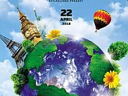 2020年是第几个世界地球日?世界地球日由来简介