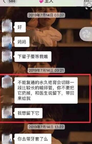 北大自杀女生男友被抓 北大包丽自杀事件始末细节回顾(4)