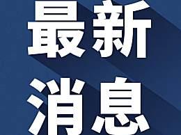 黑龙江初三开学延迟