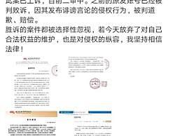 李晨败诉申请二审 发文称我坚持相信法律获网友支持