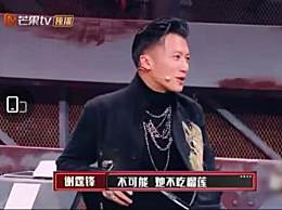谢霆锋谈王菲口味 谢霆锋说王菲不吃榴莲上热搜