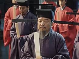 清平乐吕相有历史原型吗