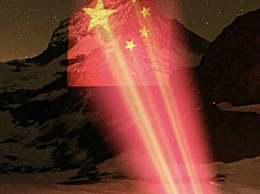 阿尔卑斯名峰投影五星红旗 以此祝福远方朋友
