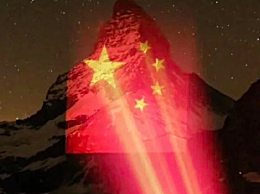 名峰投影五星红旗 宏伟壮丽为中国打call