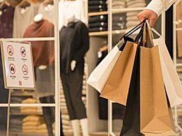 韩国免税店或崩溃 游客骤减免税店濒临倒闭