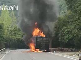 货车自燃6吨土豆被烤熟 隔着屏幕都闻到香味了