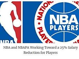 NBA球员降薪25%