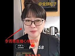 李菁菁发律师声明