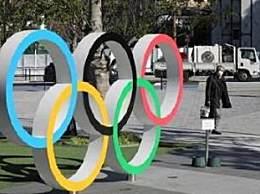 日本将承担197亿元延迟举办奥运会资金