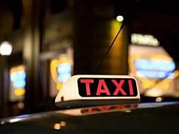 无症状者开出租载客 车牌号公布需谨慎