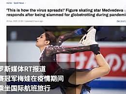 梅娃抵达日本遭网友抨击:这就是病毒在全世界传播的方式