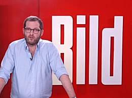 德媒出现流氓式典型人物 莱歇尔特无疑是德国媒体之耻