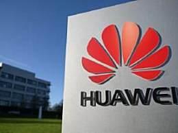 英国允许华为参与5G建设 保持与华为公司战略关系