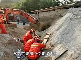 广西4岁儿童被沙石埋压 孩子被救出但已无生命特征