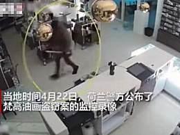 荷兰博物馆梵高名画被盗监控