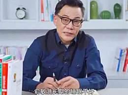 李国庆曝新东方料