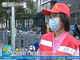 南京考驾照须先站岗执勤2小时
