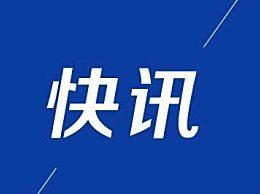 安徽实施周末2.5天弹性作息 推旅游惠民措施