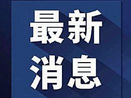 萨摩亚感谢中国