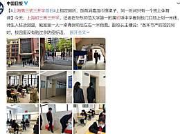 上海高三初三开学