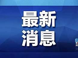 山东初中毕业年级开学时间已确定 原则上安排5月6日至10日期间开学
