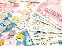 全国最低工资标准发布 有6省突破2000元大关 上海为全国最高