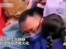 张静静遗体告别仪式上5岁女儿痛哭