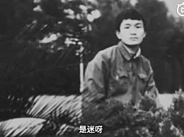安徽岳西县理科状元失踪34年生死不明 82岁父亲盼有生之年能再相见