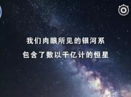 中科院发现恒星摇篮 中科院发现恒星摇篮意味着什么