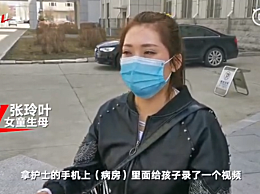 女童遭继母打进ICU 被虐待重伤女童继母已被控制