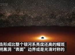 NASA公布双黑洞共舞现象