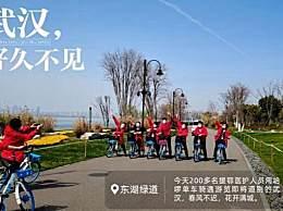武汉成最想旅游城市 你想去武汉看看吗